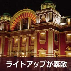 <div style=background-color:#A4C6FF; class=tpc-obi>10/28(日)18:30〜 中之島中央公会堂 2Fホール</div>