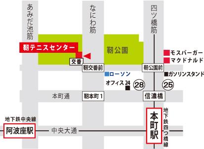 大阪のお散歩コン・婚活パーティ会場 靭公園